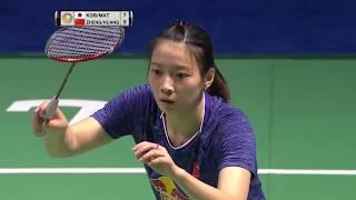 Tahoe China Open 2017 | Badminton QF M2-XD | Kob/Mat vs Zheng/Huang