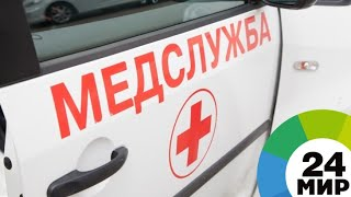МЧС открыло горячую линию по ДТП с двумя автобусами под Воронежем - МИР 24