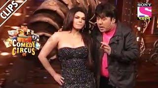 Rakhi Sawant Trolls Krushna And Sudesh - Kahani Comedy Circus Ki