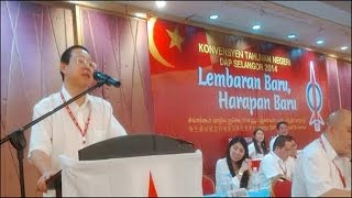 Lim: Najib pamer wajah