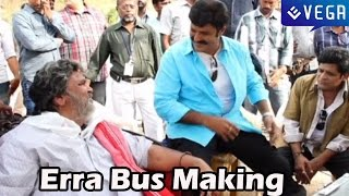 Errabus Making Video - Dasari Narayana Rao,Vishnu Manchu - Latest Telugu Movie 2014