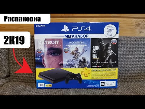РАСПАКОВКА||SONY PLAYSTATION 4 SLIM-1TB
