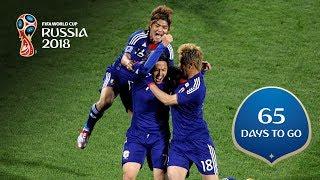 【FIFA公式】歴代W杯での日本代表のゴール集にテンションが上がる!