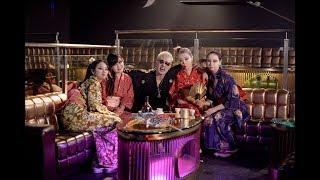 MiROKU - Hannya (Official Music Video)