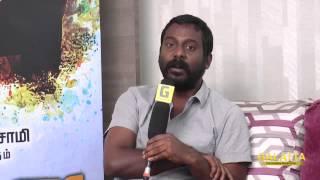 Vijay Vasanth explains about Jigina music