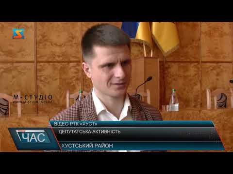 Телекомпанія М-студіо: Депутатська активність