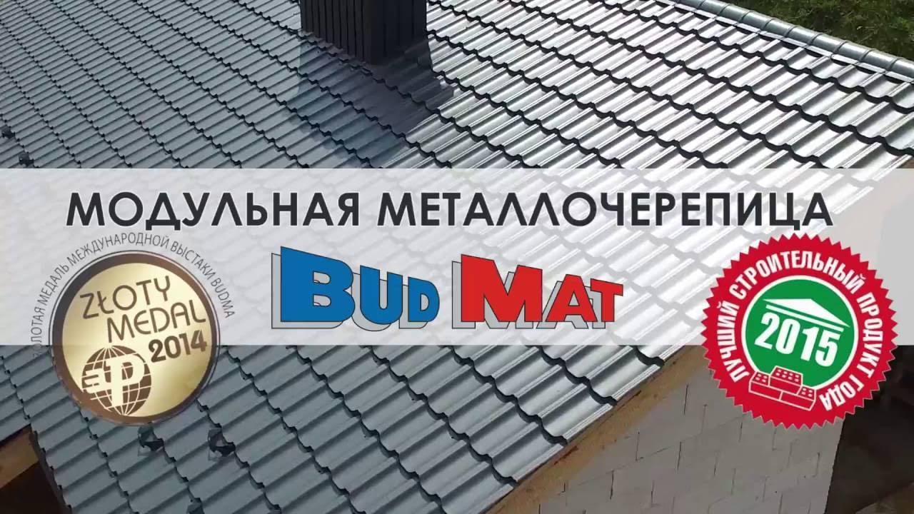 Продается дом 550 м2 на участке 15 соток в Ивановской Области .