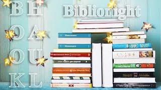Book Haul: Апрель | Масштабная Библионочь(Расскажите мне в комментариях, в каких магазинах вы провели Библионочь и что интересного и давно желанного..., 2016-05-19T20:40:11.000Z)
