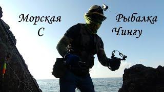 Рыбалка и Охота на Море с Рогаткой Slingshot Fishing