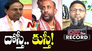 Tough Fight Between TRS And MIM In Municipal Elections At Nizamabad | OTR