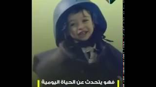زياد فاخوري أصغر يوتيوبر بالعالم     مصدر للأخبار