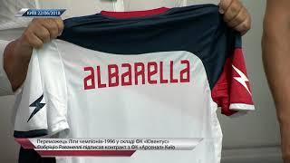«Арсенал» Киев представил экс-игрока «Ювентуса» Фабрицио Раванелли в качестве главного тренера