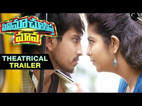 Cinema Chupistha Mava | Theatrical Trailer | Raj Tarun | Avika Gor | Sai Kumar | Rao Ramesh