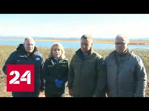 ЧП в Норильске: Путин не согласился с Потаниным - Россия 24