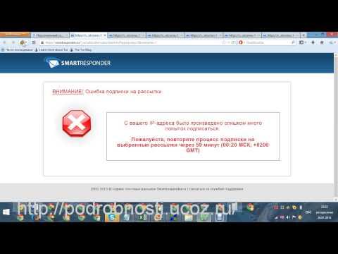 видео: Как сделать ip динамическим .