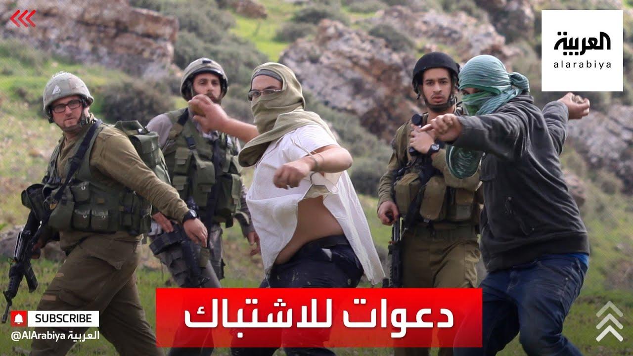 حركة فتح تدعو إلى الاشتباك مع المستوطنين  - نشر قبل 3 ساعة