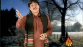 jeay benazir SONG YOUTUBE