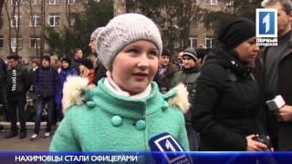 Курсанты-нахимовцы, переехавшие в Одессу из Крыма, закончили обучение