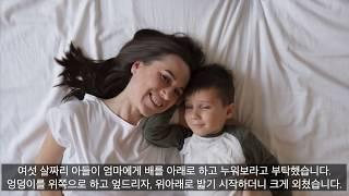 자녀가 부모에게 말한 가장 섬뜩한 말 20선/Ranking World