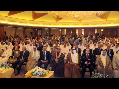 Kuwait Financial Forum