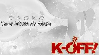 [K-OFF!] DAOKO — Yume miteta no atashi / Band cover thumbnail