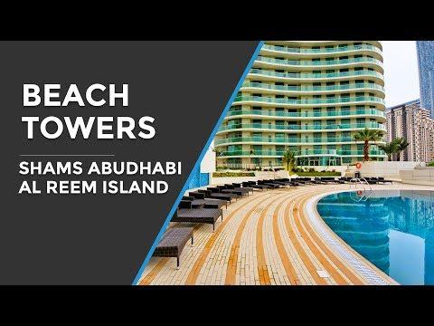 Beach Towers Shams Abu Dhabi Al Reem Island Abu Dhabi City