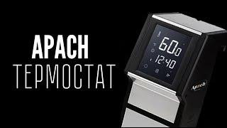 Погружной термостат Apach ASV WI-FOOD