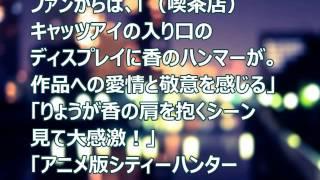 上川隆也 『エンジェル・ハート』実写化に絶賛の声「半端ない再現率」