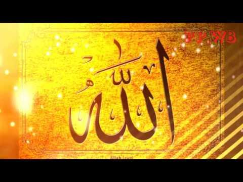 Surat Ar Rohman - Ust. H. Abdul Aziz Ridwan (الرحمن - الحاج عبدالعزيز رضوان)