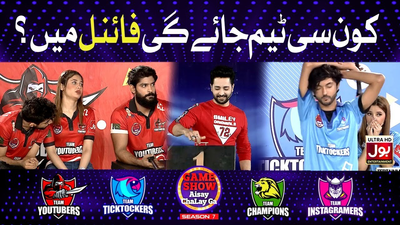 Download Which Team Is Going In Final? | Briefcase | Game Show Aisay Chalay Ga Season 7 | 1st Qualifier