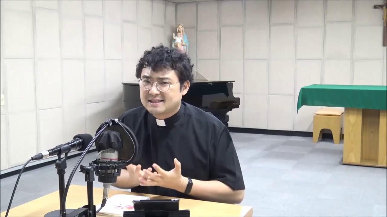 신앙특강(혼인과 성)-이성웅 세례자요한 신부 4강