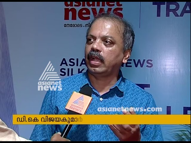 Asianet News Smart Traveller Expo begins at Kochi