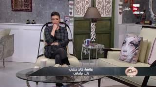 النائب خالد حنفي يوضح لـ ست الحسن مشروع