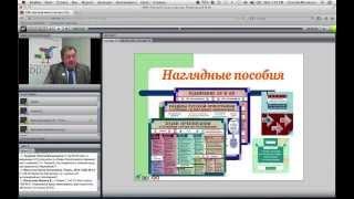 Культура речи в обновлённой линии УМК «Русский язык» под ред. М. М. Разумовской