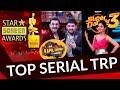 TV Serial Latest TRP Ratings | The Kapil Sharma Show TRP | Kumkum Bhagya | Star Screen Awards