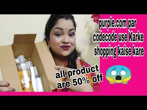 purple.com say coupon code use Karke shopping kaise Kari Jaaye ll mom beauty shalu ll