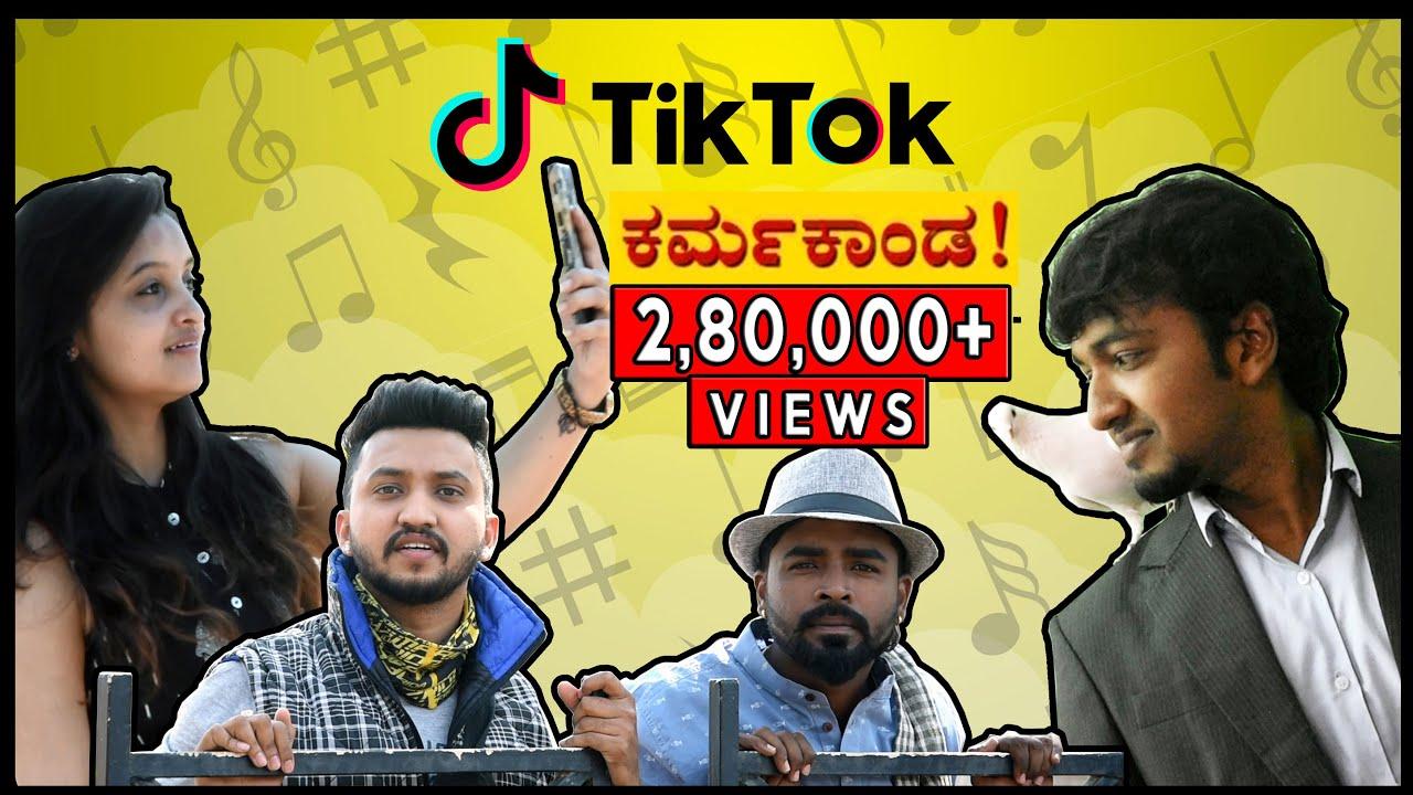 Download TikTok Karmakanda A Kannada Comedy Short Film   Fun Rocket Episode 22   #Srini