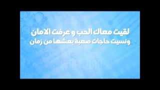 جنات - حب جامد كلمات (VL)