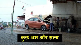 Some MYTHS and FACTS about CARS || car myths busted