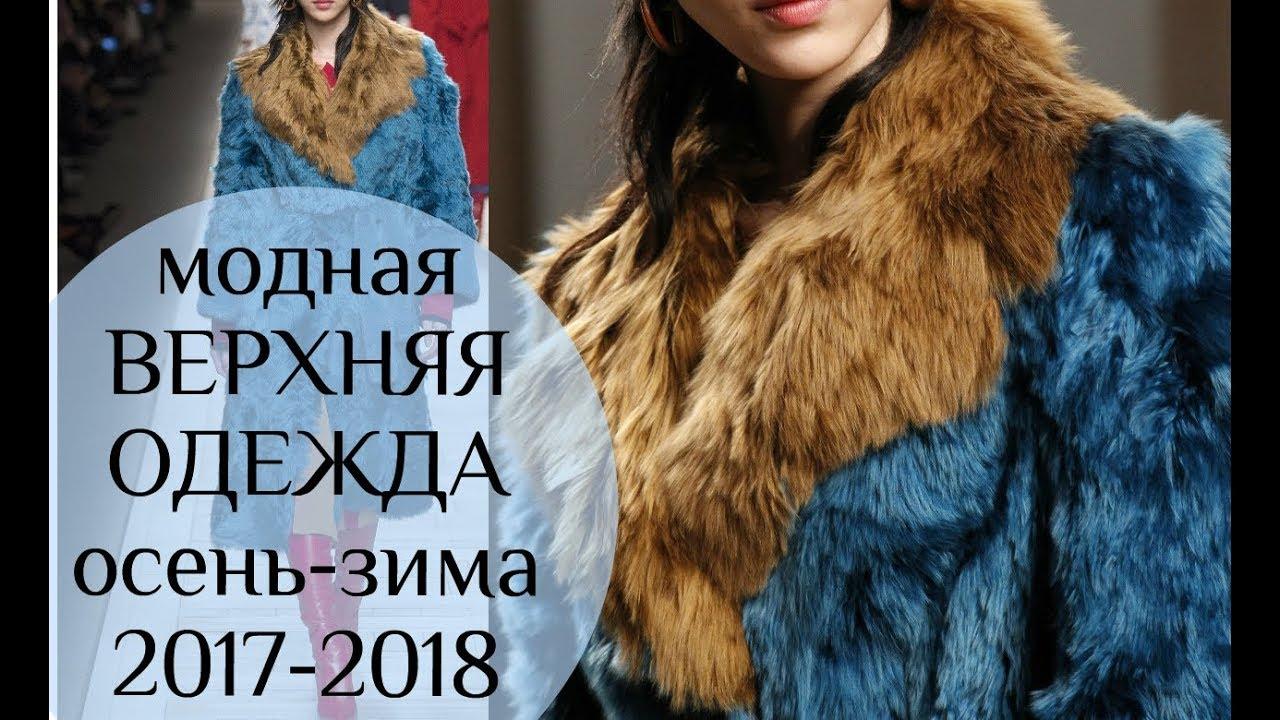 1500 kgs. Продается фирменное женское пальто в отличном состоянии, размер 40.