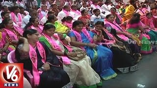 TRS Focused On Welfare Of Party Activists | Free Insurance | V6 News