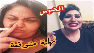 اعترافات جديدة من شيري هانم وزمردة بنتها - احنا بنتاجر في المخد*رات !!