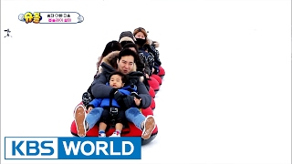 Seungjae's House - Trying out bobsleigh [The Return of Superman / 2017.01.29]