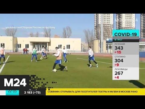В Москве откроют стадионы и другие спортивные объекты - Москва 24