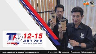 งาน Thailand Franchise & Business Opportunities 2018 (12-15 ก.ค. 61)