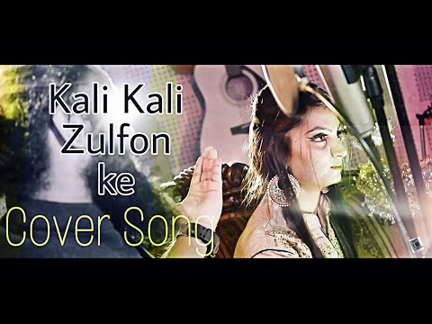 KALI KALI ZULFON || COVER SONG|| BY SHEHBAAZ || MAXWELL EYE FILMS || REVIN PANJETA