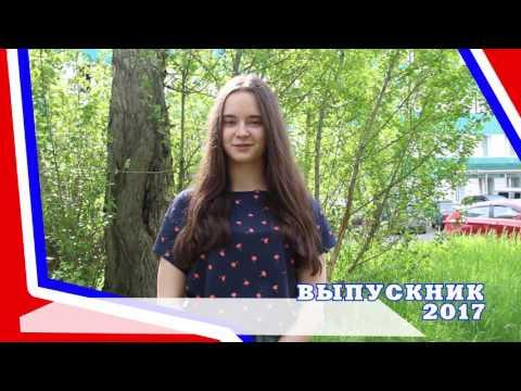 Управление образования администрации Фрунзенского района