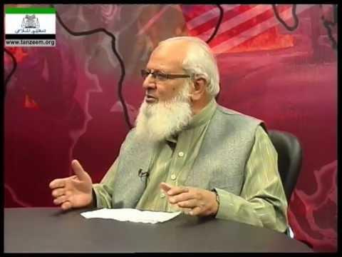Khilafat Forum: Taliban-e-Afghanistan Key Kabul Per Hamley Aur Amariki Rad-e-Amal (2012-04-20)