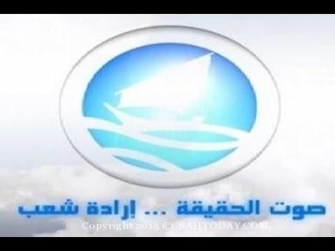 Jinan Arab channel Aden Live TV