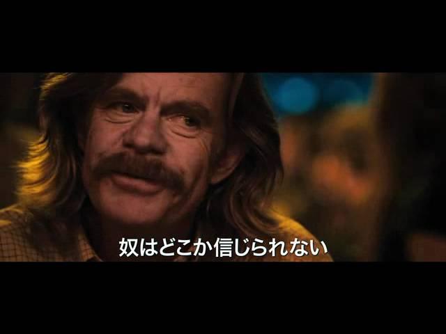 映画『リンカーン弁護士』予告編